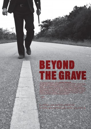 Beyond the Grave: Brazilian Apocalyptic Leone-esque Horror