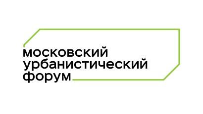 urban_forum_logo_cyr_main