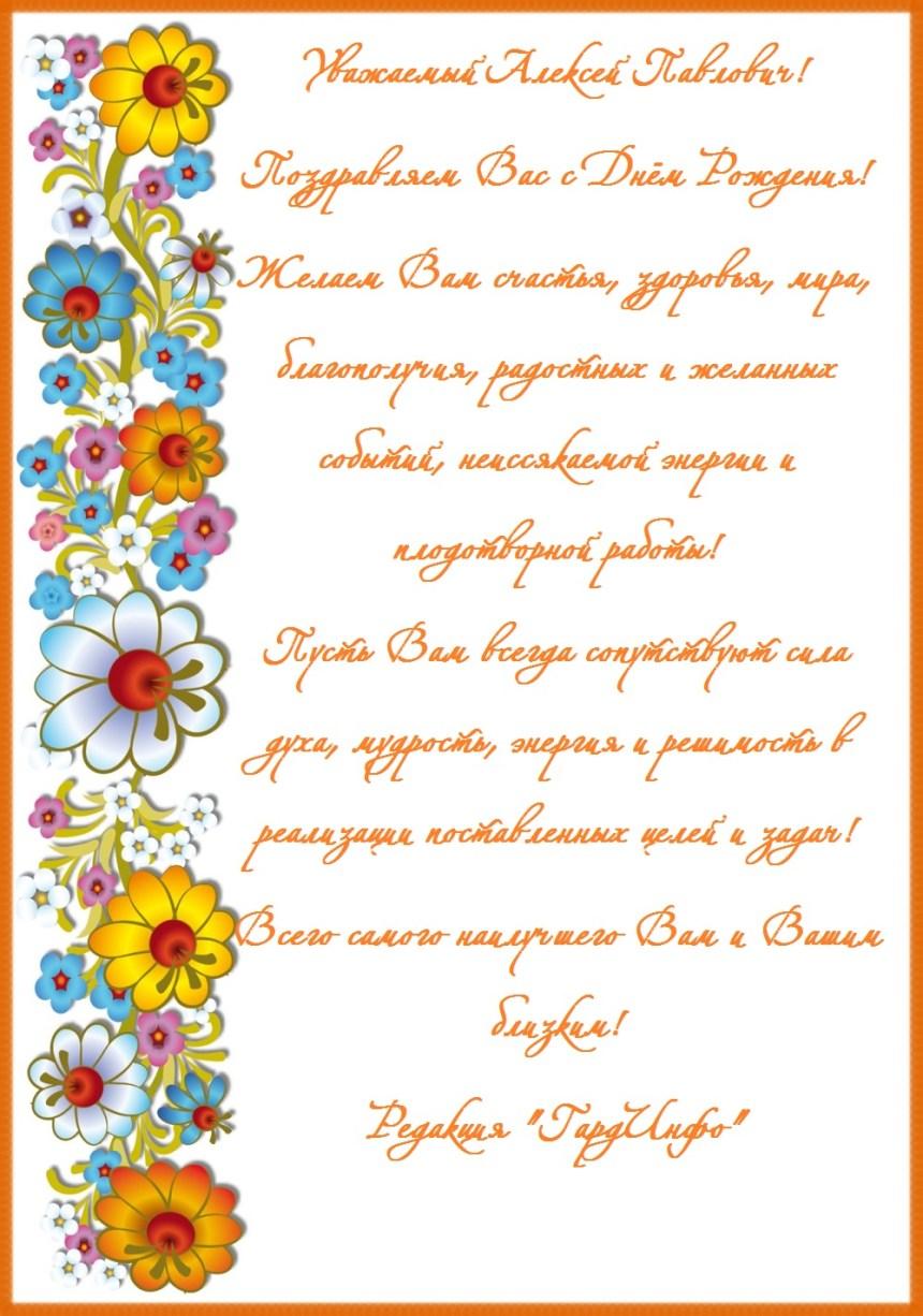 otkrytka_3_1410