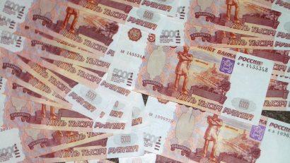 5 tysayach