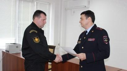 korsovet_adygeya_1
