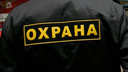 oxrannik