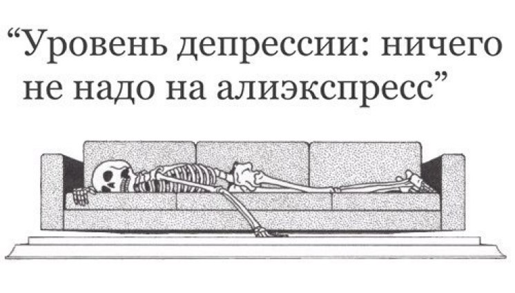 Humor_19_05_17_5