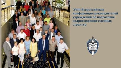 konferencia__
