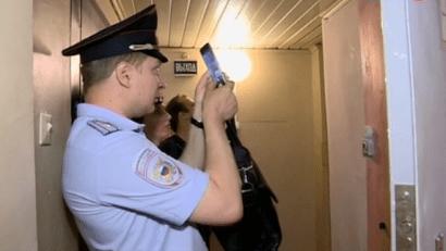 proverka_policii