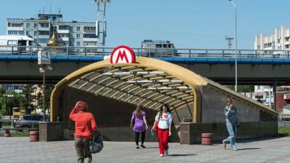 metro_omsk