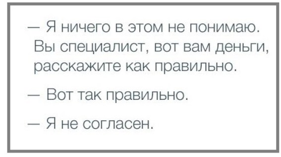 Humor_08_12_17_12