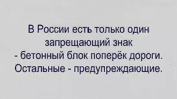 humor_01_12_17_10