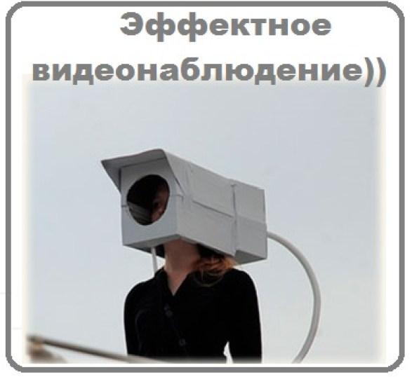 Humor_08_12_17_09