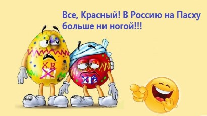 Humor_06_04_18_00