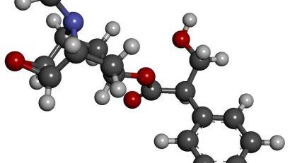 scopolamine-structure
