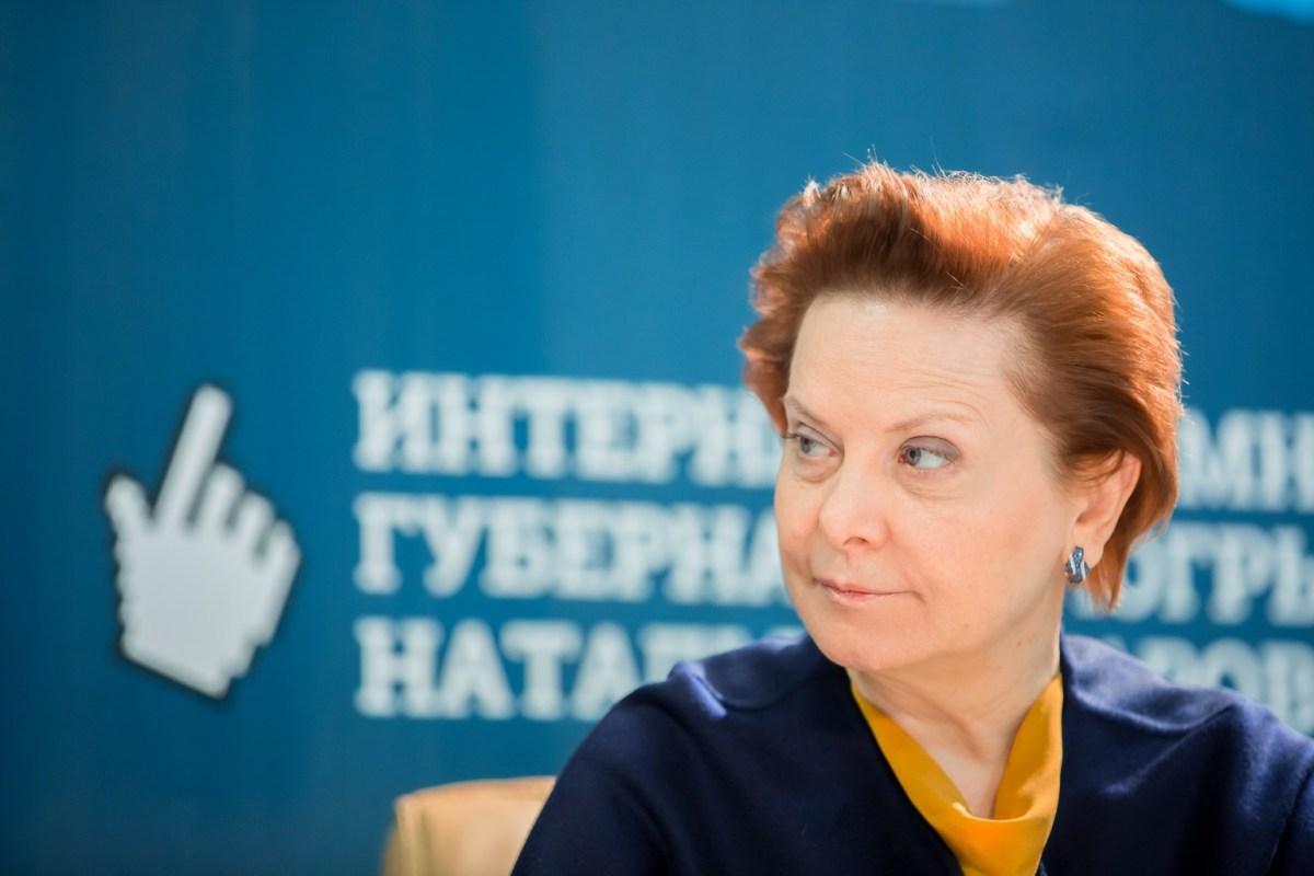 ХМАО-Югра: Губернатор потребовала привести в порядок рынок частных охранных предприятий