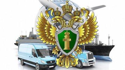 transportnaya_prokuratura