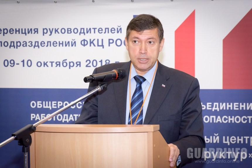 Заместитель Председателя Федерации независимых профсоюзов России Давид Кришталь
