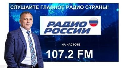 Kozlov_fm