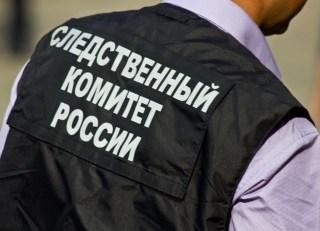 http://vologda.sledcom.ru/news/item/1293901/