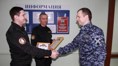 saratov_nagrada