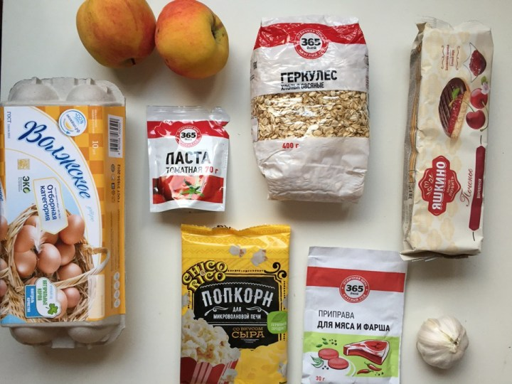 Продукты на неделю еда выжить на 1000 рублей