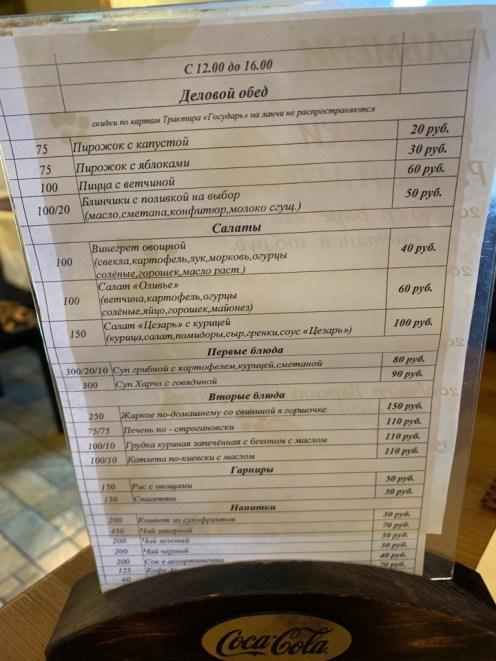 петрозаводск, комплексный обед, бизнес-ланч, кафе, каудаль, мансарда, культура, государь