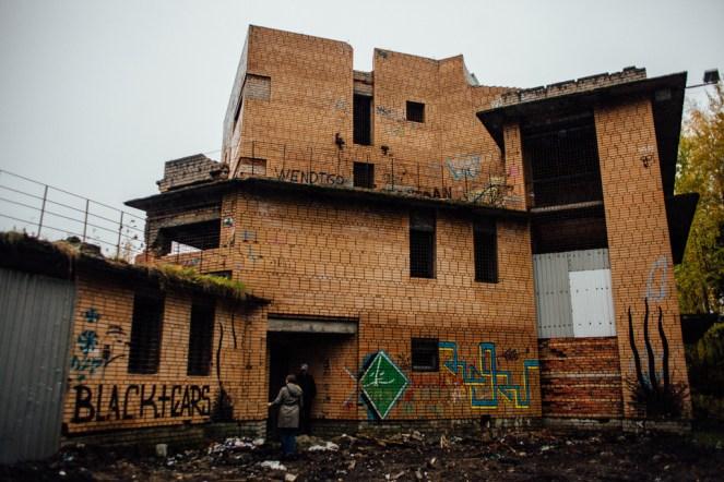 дом на комсомольском проспекте заброшенный петрозаводск чих пых заброшка кукковка