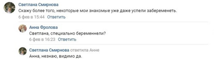 комментарий, маткапитал, Путин