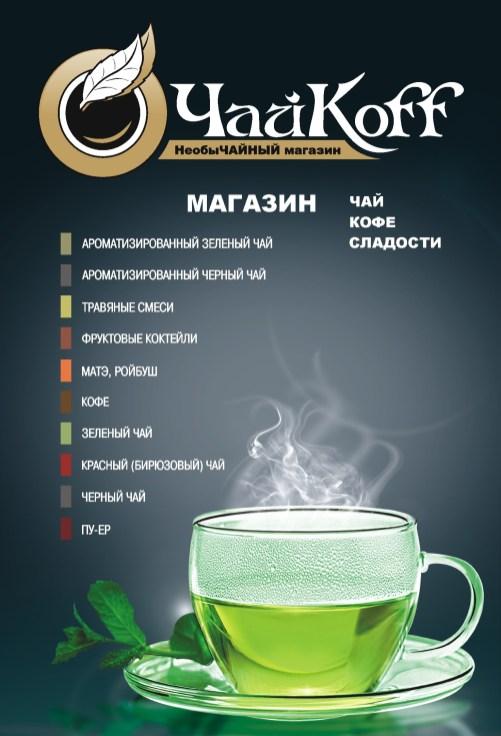 петрозаводск, ton by angela alekseenko, dyakiv, дякив, пан марципан, ЧайКоffе, askona