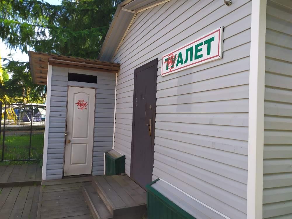 туалет в парке аттракционов