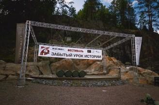 Фото: Гора Филина / vk.com/gorafilina