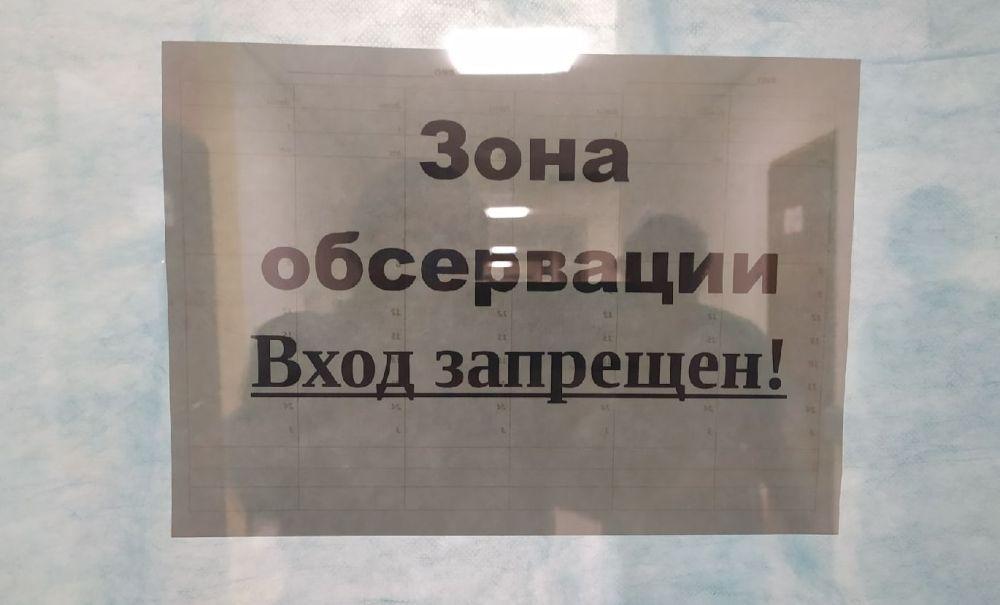 зона обсервации надпись