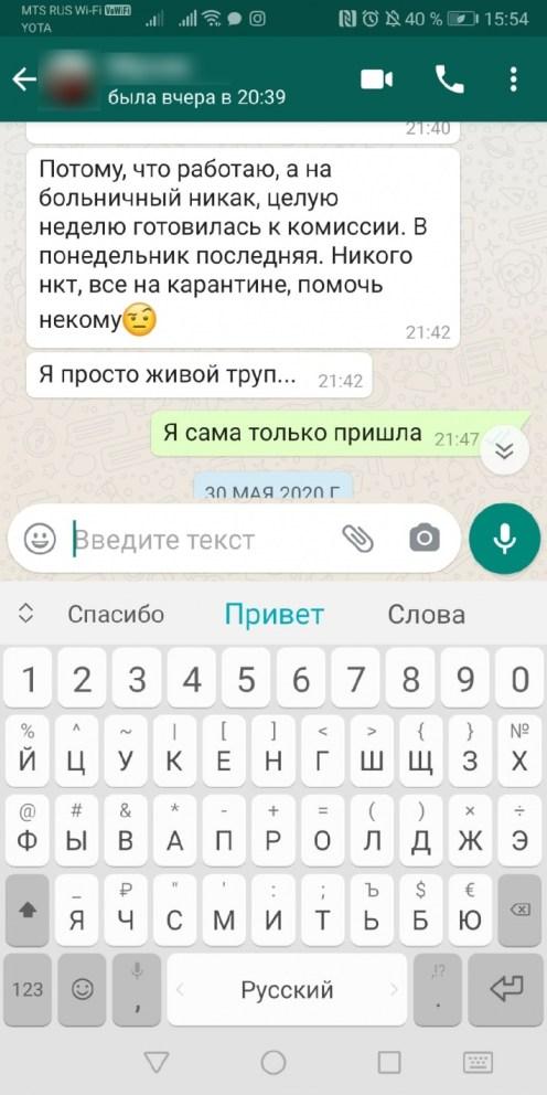 Фото: Ирина Прилюк/news.ngs.ru
