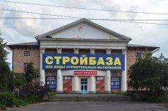 Varlamov_Petrozavodsk6