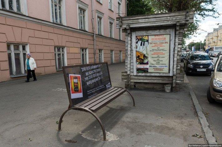 Varlamov_Petrozavodsk8