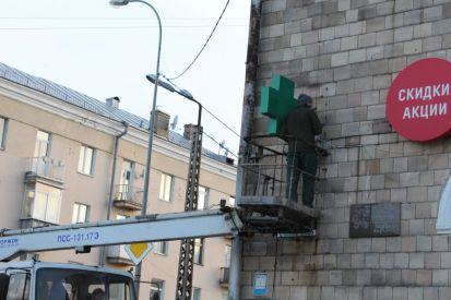 Фото: администрация Петрозаводска