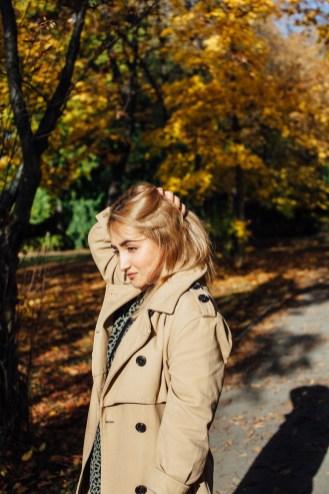 парк, девушка в парке, фото в инстаграм, осень, идеи для фото, девушка, губерния дейли, фотосессия