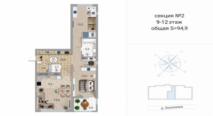 век, ск век, петрозаводск, новый дом, квартира, новостройка птз, жемчужина