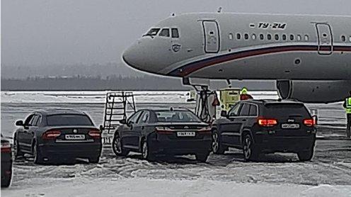 """Самолет с едой. Фото: блог """"Записки землян"""""""