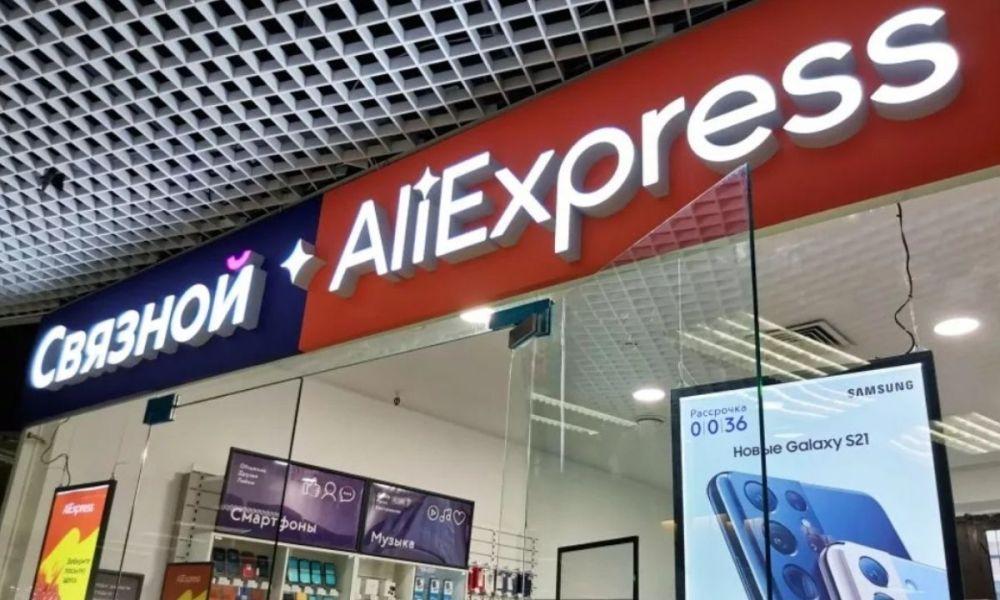 Источник: «AliExpress Россия»