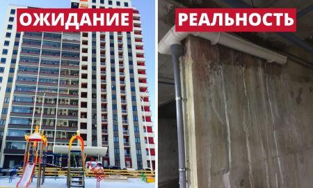 ЖК Высокий стандарт в Петрозаводске и затопленный подземный паркинг