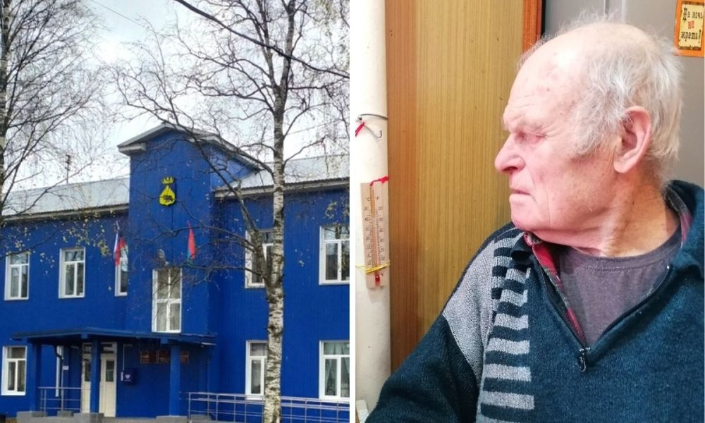 Медгора пенсионер Белоус