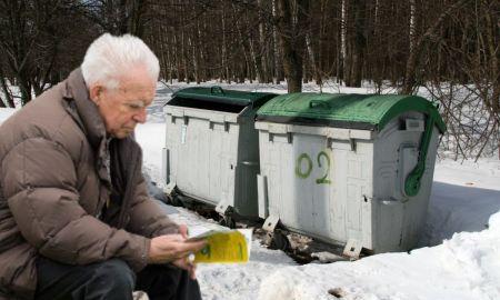 мужчина у мусора