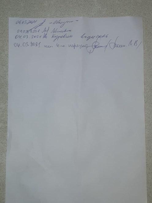 Текст черными буквами на белом листке бумаги