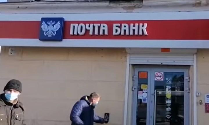 """""""Почта банк"""" родственники пенсионерки пытаются вызвать сотрудника банка по кнопке для помощи инвалидам"""