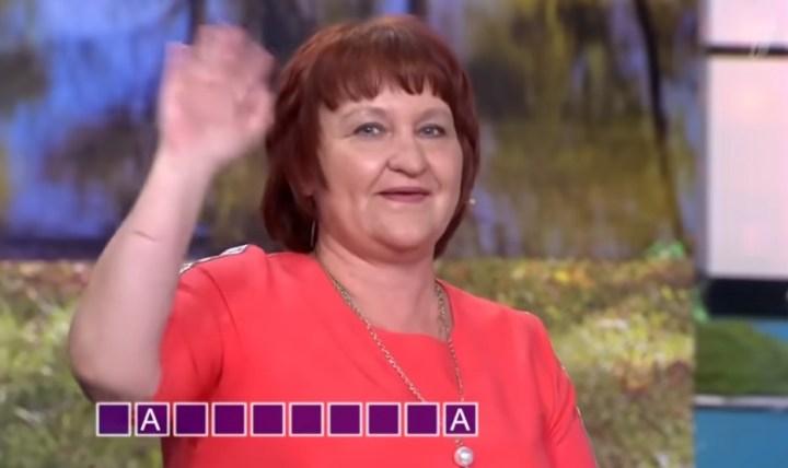 Инна Платунова, Карелия, Поле чудес