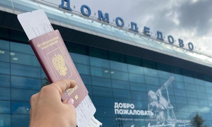 Загран паспорт в домодедово.. отпуск в Египте 2021