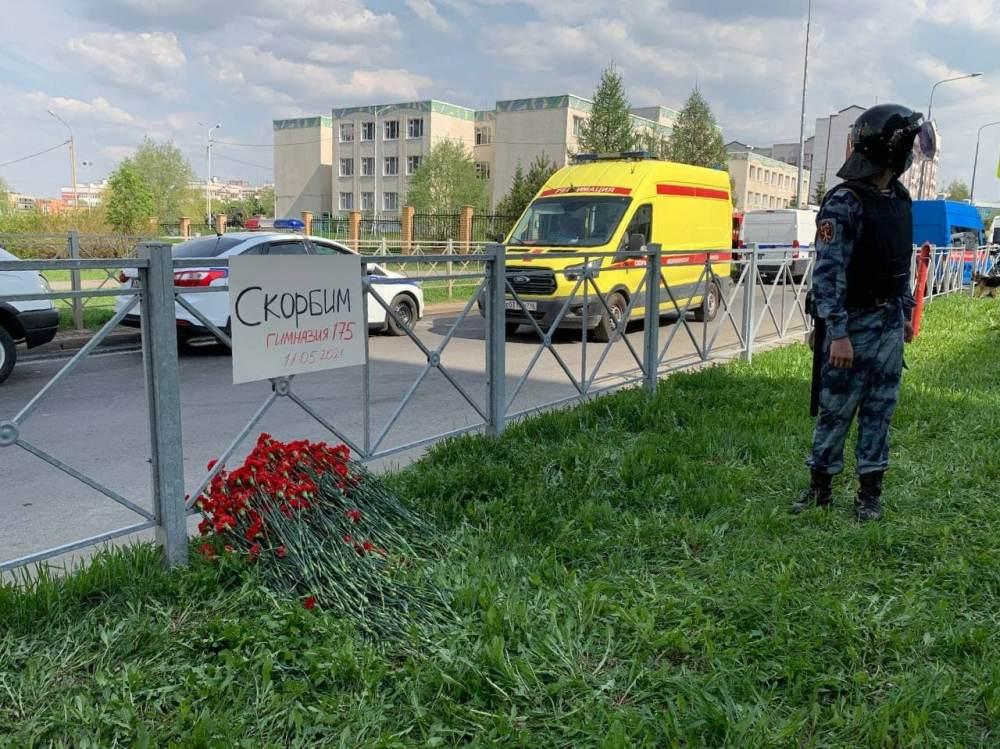 стихийный мемориал у школы в Казани