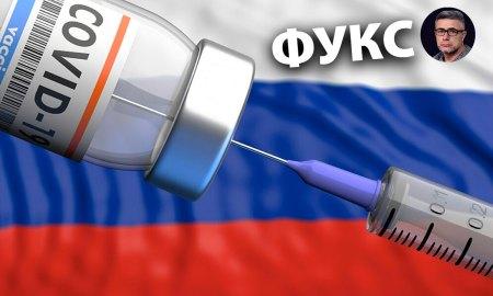 Блог Александра Фукса