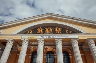 Музыкальный театр Карелии