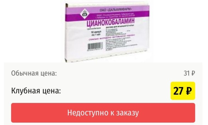 В Карелии дефицит жизненно-важного лекарства