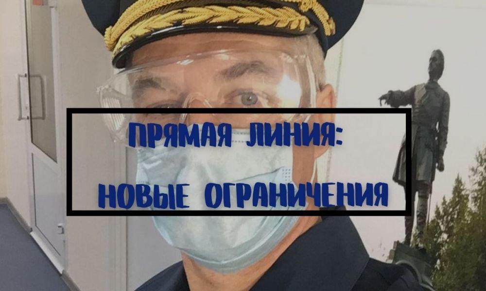 Артур парфенчиков ковид