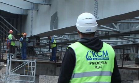 Прораб компания КСМ